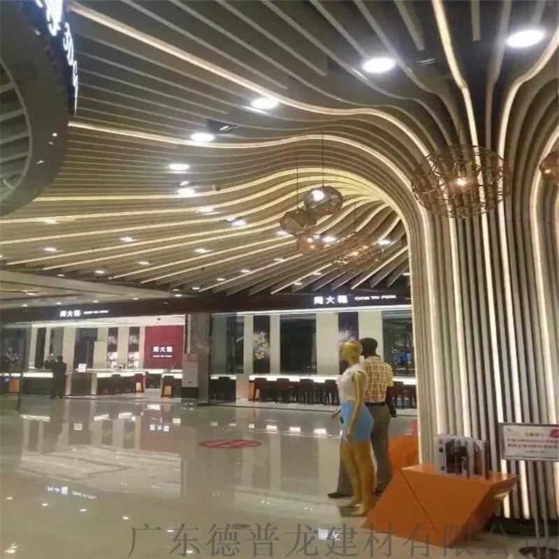 商場吊頂鋁方通,造型鋁方通裝飾材料,鋁方通廠家