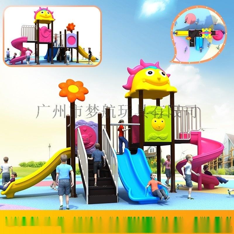幼儿园室外大型滑滑梯秋千儿童滑梯组合游乐设备