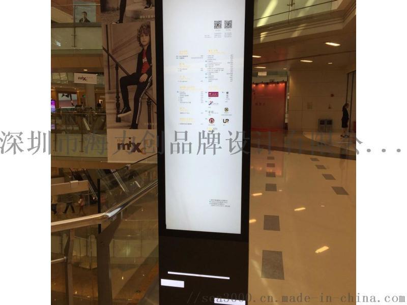 商务大厦导视设计制作安装