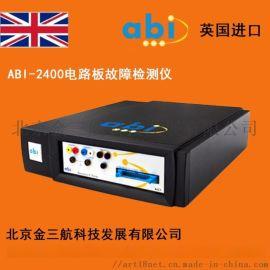 英国abi-2400电路板维修检测仪