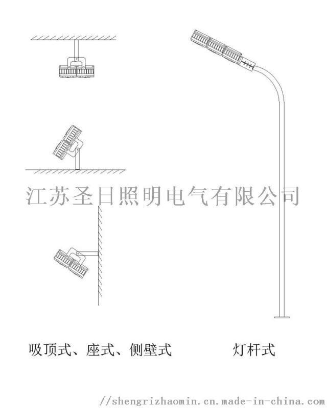 户外道路防爆灯-150W