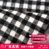 70W30P經典襯衫黑白雙面小方格粗紡毛呢廠家直銷
