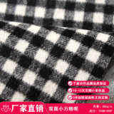70W30P经典衬衫黑白双面小方格粗纺毛呢厂家直销