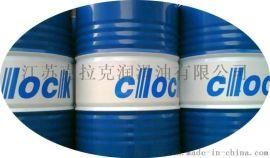 苏州周边高温导热油销售,专业生产厂家
