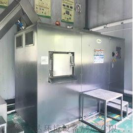 大型餐厨垃圾降解设备 降解能力快 单位能耗低