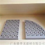 圓孔藝術穿孔鋁單板 1.5厚方孔不規則衝孔鋁單板