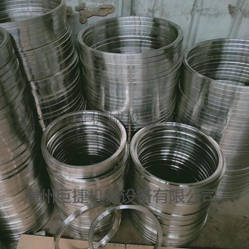 专业生产各种304不锈钢手孔法兰  人孔法兰