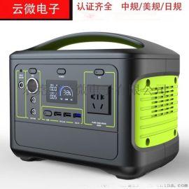 便携式电源 储能电源 户外储能电源