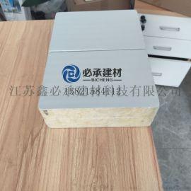 横铺岩棉夹芯板 5公分厚外墙岩棉复合板