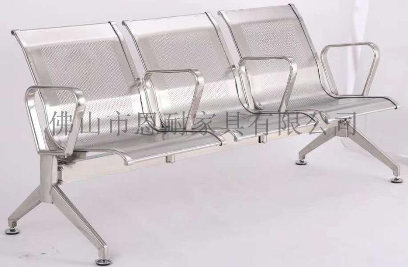 不锈钢连排椅 不锈钢排椅厂家