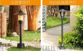 南充LED景观灯 南充草坪灯销售