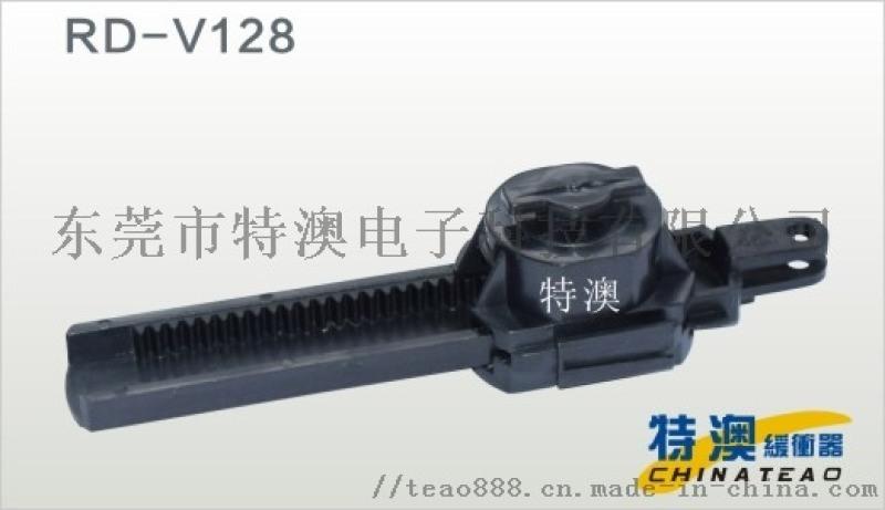 特澳专业供应  汽车内饰阻尼器RD-V128