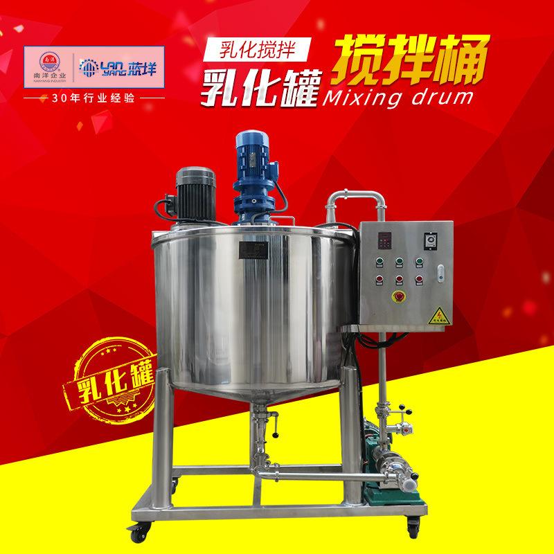 500L單層乳化攪拌罐配濃漿泵不鏽鋼攪拌桶帶乳化頭