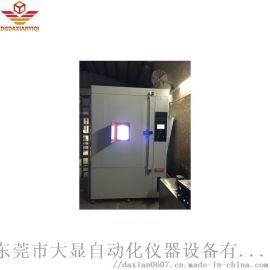 幕墙玻璃氙灯耐气候试验箱