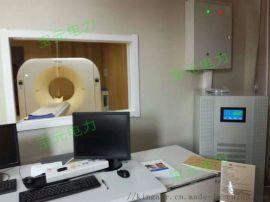 宝元电气供应CT机专无触点稳压器