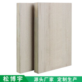 家具板免漆板 餐边柜板材免漆板厂家