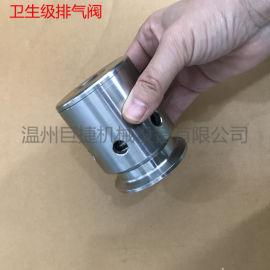 不锈钢呼吸阀 真空排气阀 负压阀 减压阀