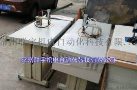 联宇点焊机超声波点焊机源头厂商现货供应
