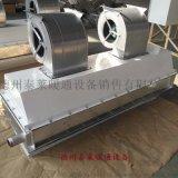 蒸汽風幕機RML-S-2-50立式熱空氣幕