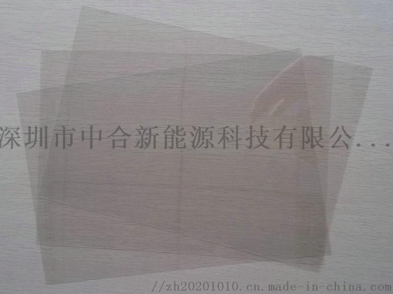 TORAY 東麗 T60 PET
