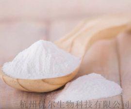 无水醋酸钙 乙酸钙 粉末和颗粒 工厂直销