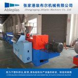 pvc管材線、pvc管材生產線、給排水管設備