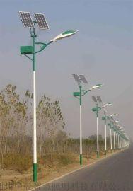 四川中晨 太阳能路灯户外灯庭院灯6米5新农村