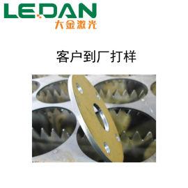 不锈钢激光切割机 金属激光切割机