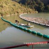 水上围栏浮排 水下夹网式保护浮筒