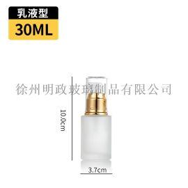 车载香薰瓶**乳液瓶喷雾瓶精华液瓶爽肤水瓶洗手液瓶