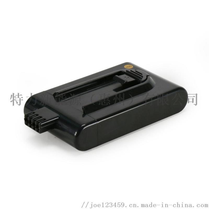 替换戴森吸尘器供电 电池21V2.0Ah 厂家供应