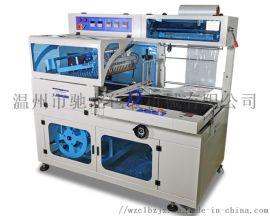 全自动L型封切机热收缩机 纸盒PE膜热收缩包装机