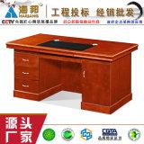 环保油漆实木贴面办公桌 海邦家具1421款办公桌