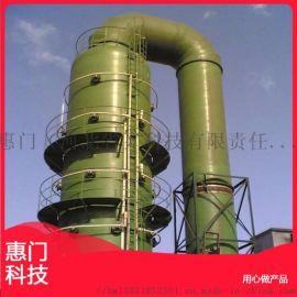 可定制玻璃钢脱硫塔 锅炉烟气脱硫塔