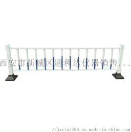 西安  护栏哪里有卖  护栏