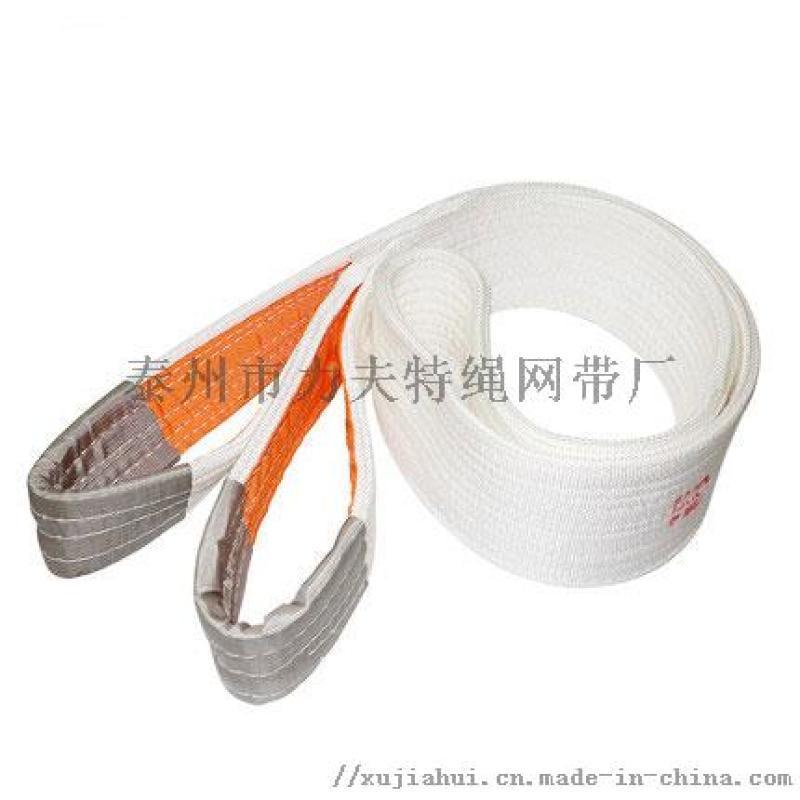 扁平吊帶,耐酸吊帶,一次性吊裝帶