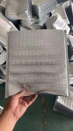 保温袋铝箔一次性食品冷藏保鲜袋外卖保冰袋加厚隔热包