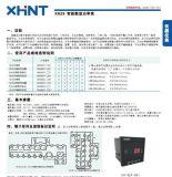 湘湖牌GDM1-225H/3300優質商家