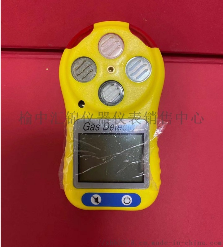 铜川可燃气  测仪, 铜川手持式气  测仪