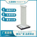 430铝镁锰板支架 直立锁边铝镁锰板支座厂家报价