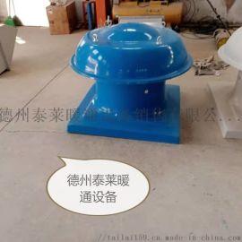 玻璃钢屋顶风机YDTW-1-     S/E/N