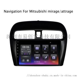 车载GPS导航适用于三菱mirage