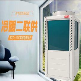高而美空气源热水工程  代理 生产供应空气能熱水器