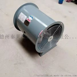 洗煤厂BT35-11-3.55/4.0防爆轴流风机