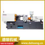 供应海雄注塑机 HXM128吨 伺服注塑成型设备