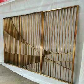 拉丝钛金不锈钢屏风 电镀不锈钢金色屏风隔断