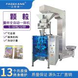 种子包装机械设备 自动计量立式量杯包装机