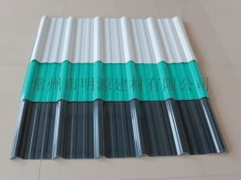pvc塑料瓦片屋顶瓦隔热塑钢瓦建材厂家直供