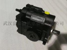 液压油泵PVS25EH140C2注塑机轴向叶片泵