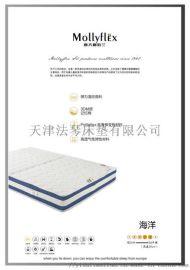 迈兰-海洋 意大利原装进口品牌床垫